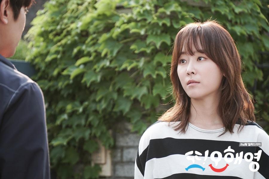 [韓劇] Another Oh Hae-young (또! 오해영) (2016) J71QE5764UKKM1JDQXRI